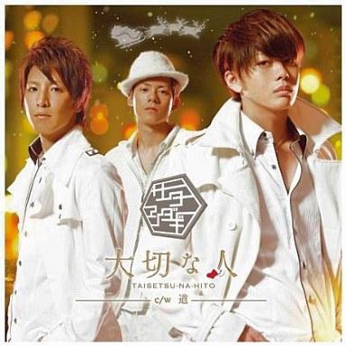 【中古】邦楽CD サーターアンダギー / 大切な人