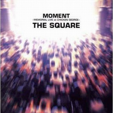 the square moment memorial live at chicken george 中古 邦楽