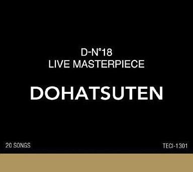 """【中古】邦楽CD 怒髪天 / D-No.18"""" LIVE MASTERPIECE"""