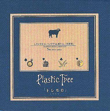 【中古】邦楽CD Plastic Tree / トレモロ
