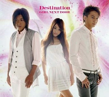 【中古】邦楽CD GIRL NEXT DOOR / Destination (DVD付) (ジャケットA)