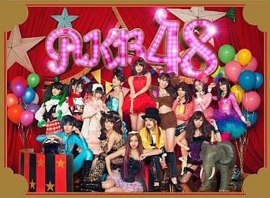 【中古】邦楽CD AKB48 / ここにいたこと[DVD付初回限定盤](生写真欠け)