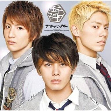【中古】邦楽CD サーターアンダギー / サーターアンダギー(DVD付初回限定盤)