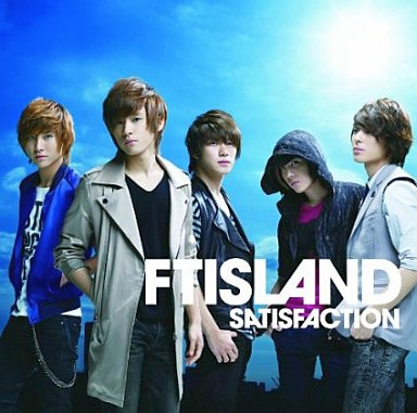 【中古】邦楽CD FTIsland / SATISFACTION[DVD付初回限定盤 B]