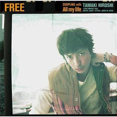 【中古】邦楽CD 玉木宏 / FREE