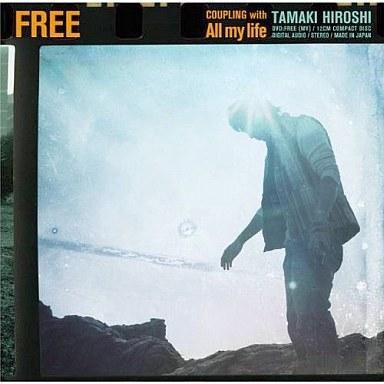 【中古】邦楽CD 玉木宏 / FREE[DVD初回生産限定盤A]