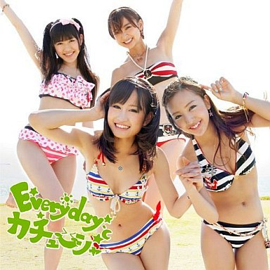 【中古】邦楽CD AKB48 / Everyday、カチューシャ(Type-A)[生写真欠け]