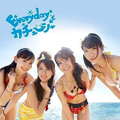 【中古】邦楽CD AKB48/Everyday 、カチューシャ(Type-B)(初回出荷限定盤)[生写真欠け]