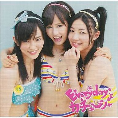 【中古】邦楽CD AKB48 / Everyday、カチューシャ 劇場盤
