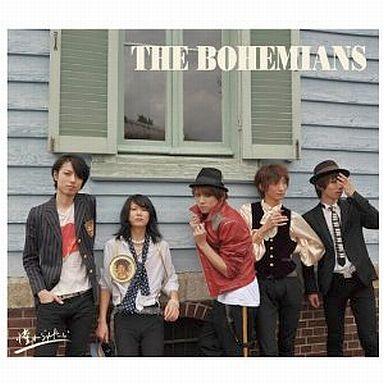 【中古】邦楽CD THE BOHEMIANS / 憧れられたい