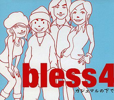 【中古】邦楽CD bless4 / ガジュマルの下で