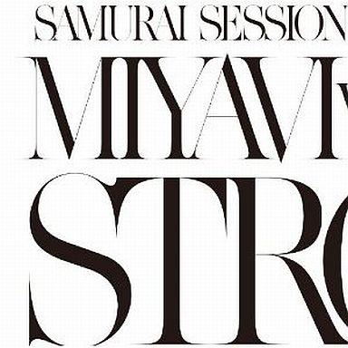 【中古】邦楽CD MIYAVI vs KREVA / STRONG[限定版]