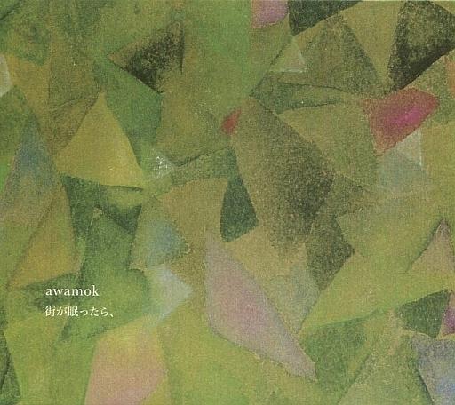 【中古】邦楽CD awamok / 街が眠ったら