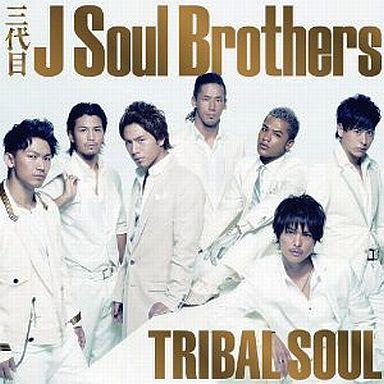 【中古】邦楽CD 三代目 J Soul Brothers/TRIBAL SOUL