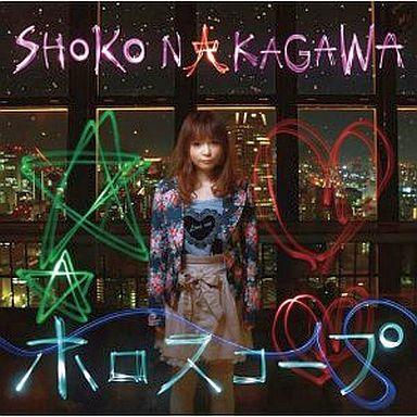 【中古】邦楽CD 中川翔子/ホロスコープ[DVD付]