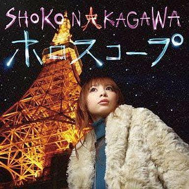 【中古】邦楽CD 中川翔子 / ホロスコープ