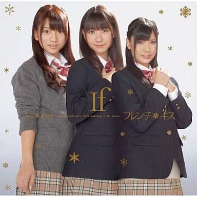 【中古】邦楽CD フレンチ・キス / If[DVD付ジャケットB] OVA「今日、恋をはじめます」主題歌