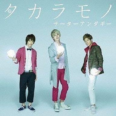 【中古】邦楽CD サーターアンダギー / タカラモノ(豪華盤B)(DVD付)