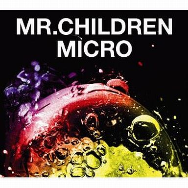 Mr.Childrenの画像 p1_18