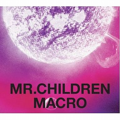【中古】邦楽CD Mr.Children / Mr.Children 2005-2010<macro>[通常盤]