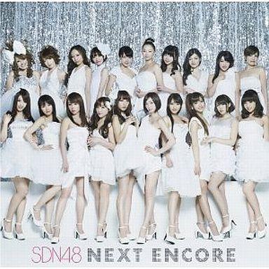 【中古】邦楽CD SDN48 / NEXT ENCORE[DVD付]