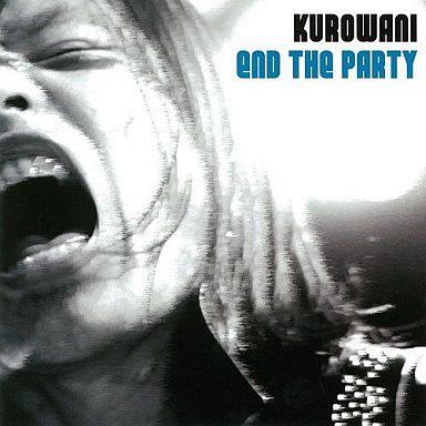 【中古】邦楽CD クロワニ / END THE PARTY