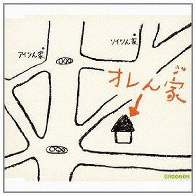 【中古】邦楽CD GReeeeN / オレンジ