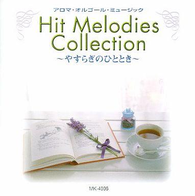 【中古】邦楽CD アロマ・オルゴール・ミュージック