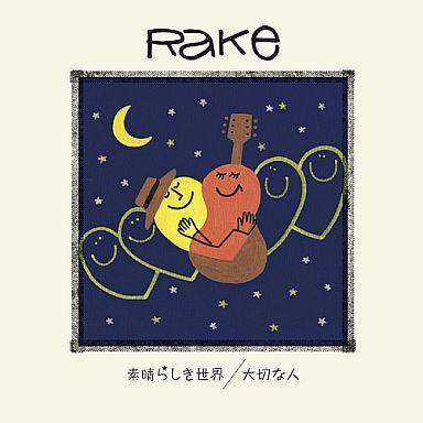 【中古】邦楽CD Rake / 素晴らしき世界[初回生産限定盤][DVD付]