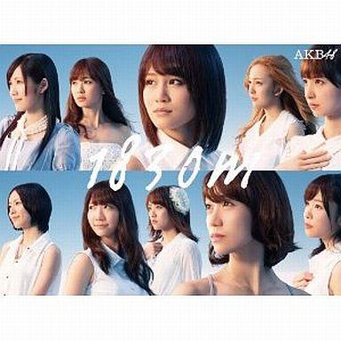 【中古】邦楽CD AKB48/1830m[DVD付]