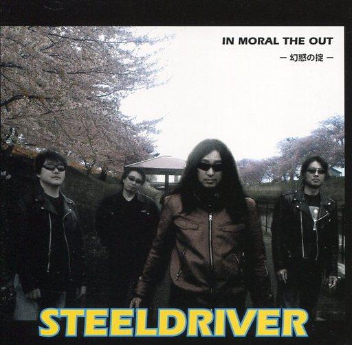 【中古】邦楽CD STEELDRIVER / 幻惑の掟