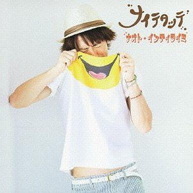 【中古】邦楽CD ナオト・インティライミ / ナイテタッテ[DVD付初回限定盤]