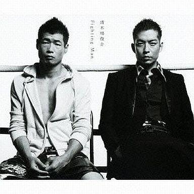 【中古】邦楽CD 清木場俊介 / Fighting Man[初回限定盤]