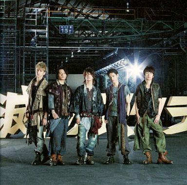 KAT-TUN / 不滅のスクラム[DVD付...