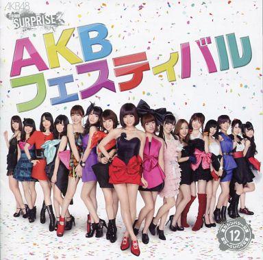 【中古】邦楽CD AKB48 チームサプライズ / AKBフェスティバル 一般発売Ver.(WEB限定発売)[DVD付]
