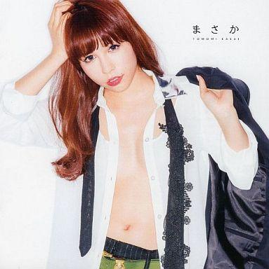 【中古】邦楽CD 河西智美 / まさか[DVD付A](生写真、イベント応募券欠け)