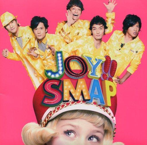 【中古】邦楽CD SMAP / Joy!! ショッキングピンク(アナログサイズジャケット)[初回生産限定盤]