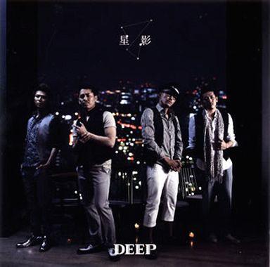 【中古】邦楽CD DEEP / 星影