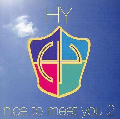 hy nice to meet you 2 中古 邦楽cd 通販ショップの駿河屋