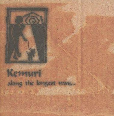 kemuri along the longest way 中古 邦楽cd 通販ショップの駿河屋