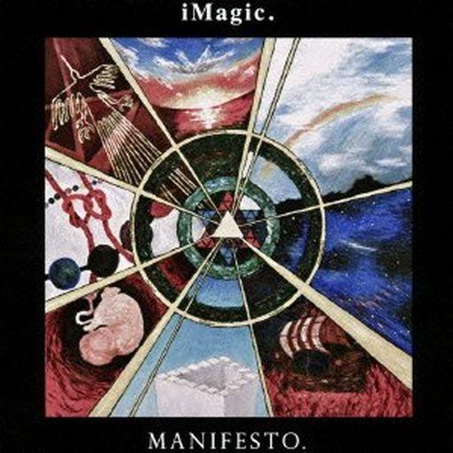 【中古】邦楽CD iMagic. / manifesto.