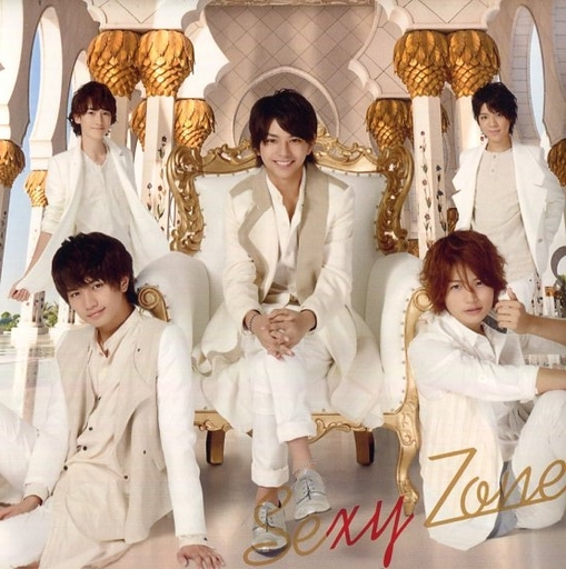 Image result for sexy zone バィバィ du バィ see you again