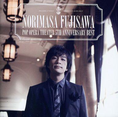 【中古】邦楽CD 藤澤ノリマサ / POP OPERA THEATER?5th Anniversary BEST[初回限定盤]