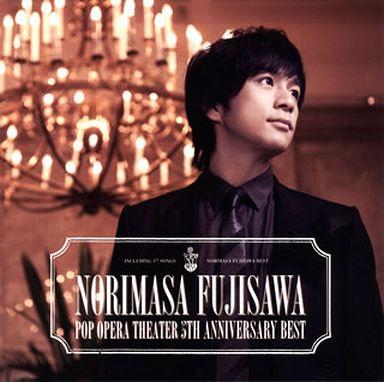 【中古】邦楽CD 藤澤ノリマサ / POP OPERA THEATER?5th Anniversary BEST
