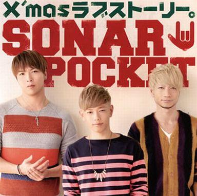 【中古】邦楽CD Sonar Pocket / X'masラブストーリー。[通常盤]
