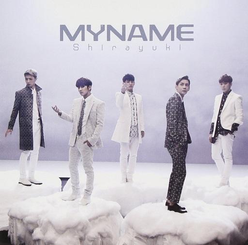 【中古】邦楽CD MYNAME / Shirayuki[DVD付通常盤B]