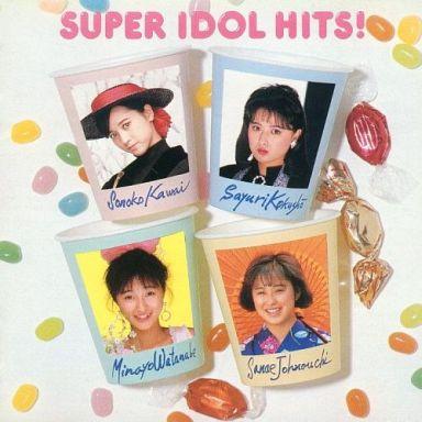 【中古】邦楽CD オムニバス / スーパー・アイドル・ヒット!