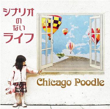 【中古】邦楽CD Chicago Poodle / シナリオのないライフ[DVD付初回限定盤]