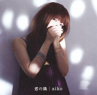 【中古】邦楽CD aiko / 君の隣