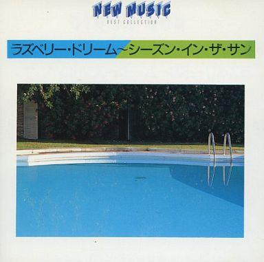 オムニバス / NEW MUSIC BEST CO...